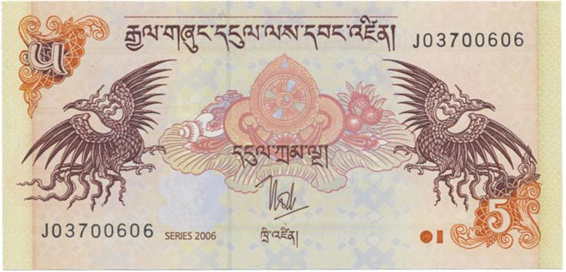 Bhútán, 5 Ngultrum 2006~2015, P.28