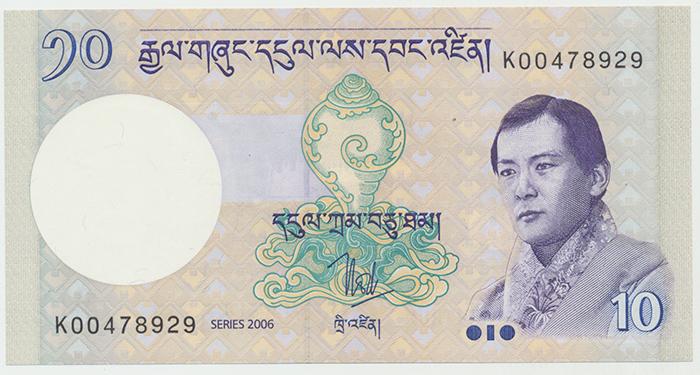 Bhútán, 10 Ngultrum 2006~2013, P.29