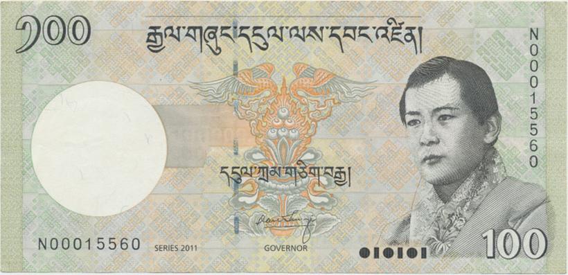 Bhútán, 100 Ngultrum 2011, P.32b