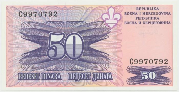 Bosna a Hercegovina, 50 Dinara (1995), P.47