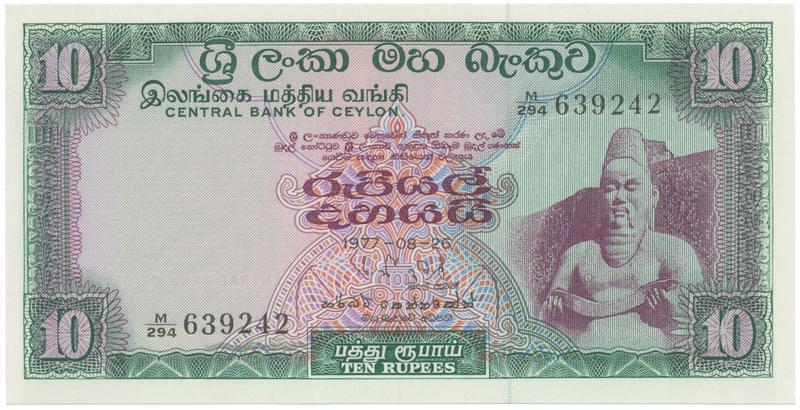 Cejlon, 10 Rupees 1977, P.74d