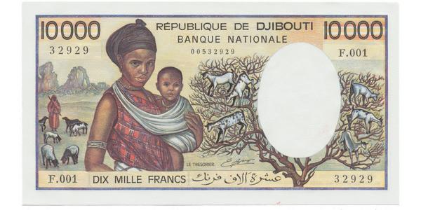 """Džibútí, 10000 Francs (1984), """"TRESORIER"""", P.39a"""