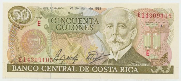 Kostarika, 50 Colones 1988, P.253