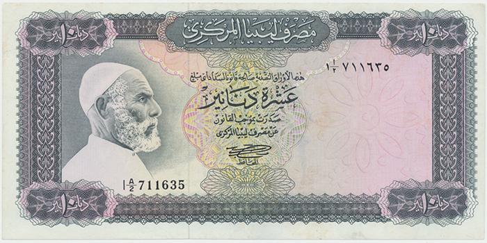 Libye, 10 Dinars (1971), P.37a, vzácná varianta