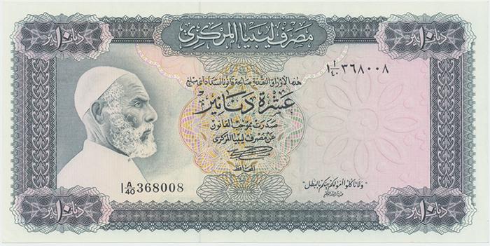Libye, 10 Dinars (1972), P.37b