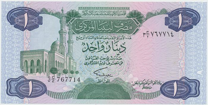 Libye, 1 Dinar (1984), P.49