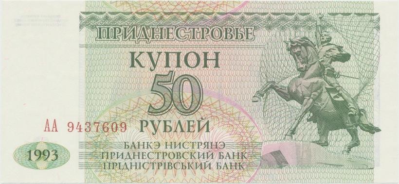 Podněstersko, 50 Rubl 1993, P.19