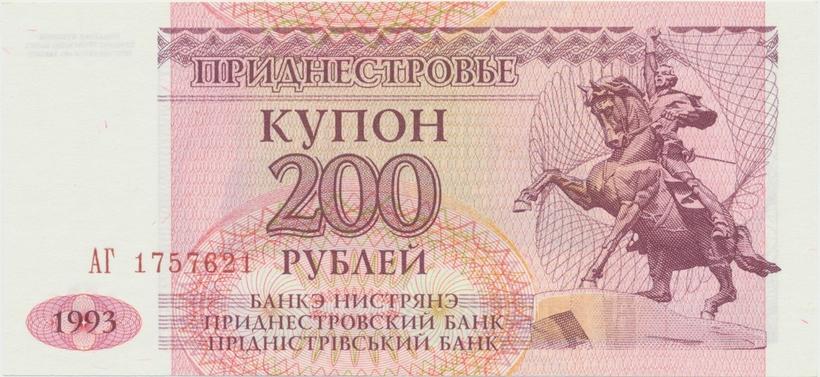 Podněstersko, 200 Rubl 1993, P.21