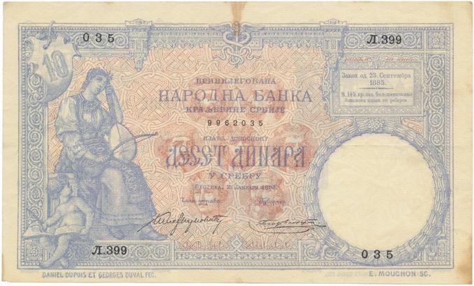 Srbsko, 10 Dinara 1893, P.10
