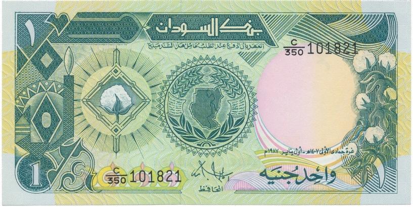 Súdán, 1 Pound 1987, P.39