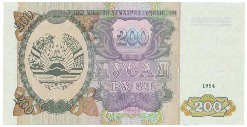 Tádžikistán, 200 Rubles 1994, P.7