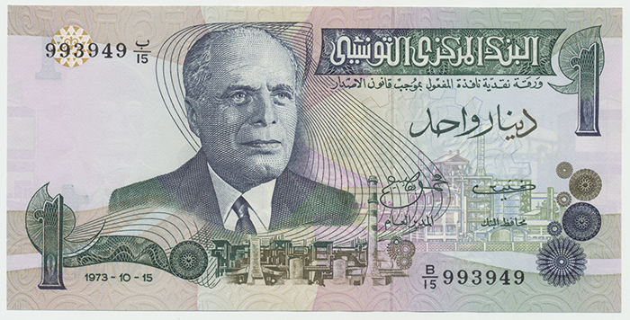Tunisko, 1 Dinar 1973, P.70