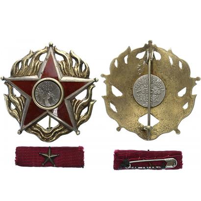Řád 25. února, I. třída, stříbro zlacené, puncováno, VM.28-I, stužka
