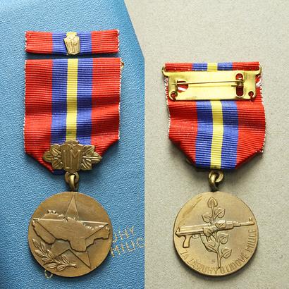 Vyznamenání Za zásluhy o Lidové milice, II. třída, VM.54-II, stužka s miniaturou, pů