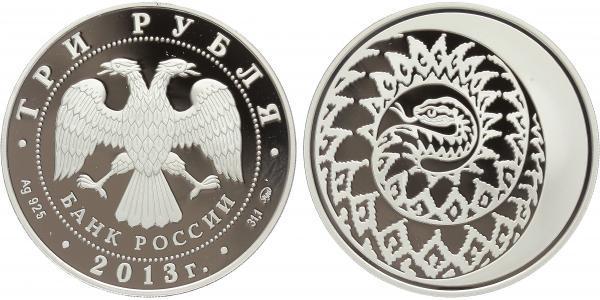 Rusko, 3 Rubl 2013 - Ag 0,925, 39 mm (33,93 g)