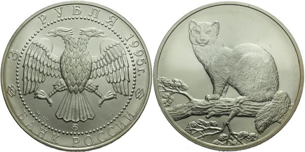 Rusko, 3 Rubl 1995 - Ag 0,925, 38 mm