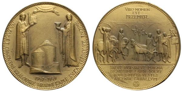 AE Medaile 1949 - Hradní kaple sv. Kateřiny ve Znojmě, Br 35 mm