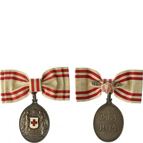vyznamenání čestné medaile týdenní pobožnosti pro datování párů